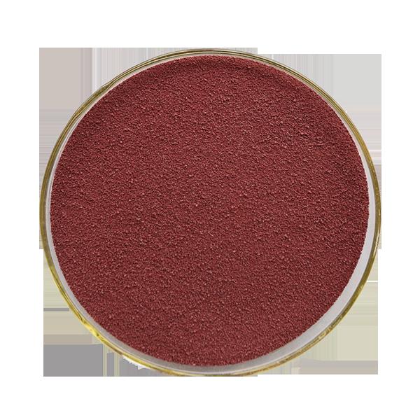 九州紅(斑蝥黃)