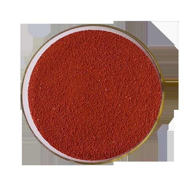 金貝紅(β-胡蘿卜素)
